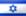 Israel_flag1